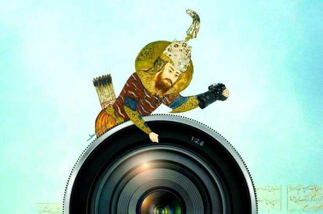 نمایشگاه جشنواره عکس شاهنامه به تهران رسید