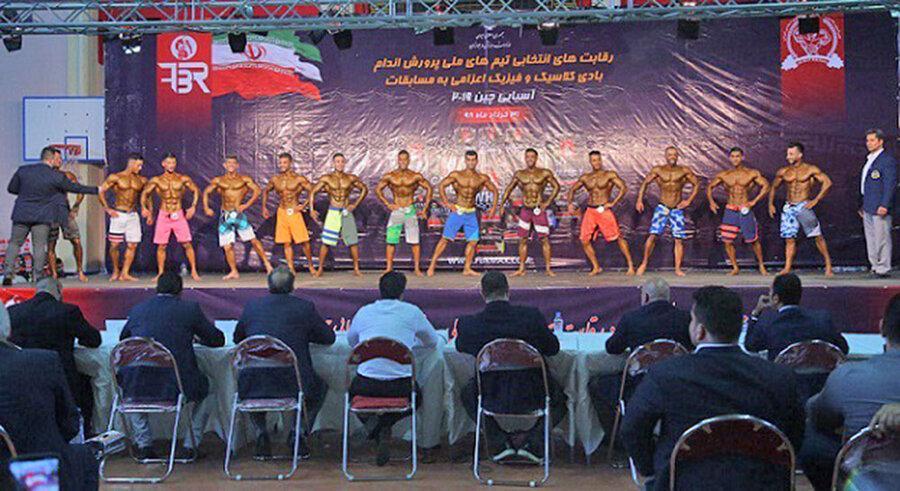 برترین های رقابت های انتخابی تیم های ملی پرورش اندام، بادی کلاسیک و فیزیک معرفی شدند