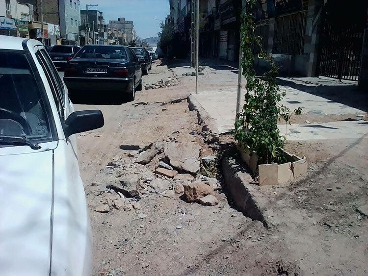 خیابان های نازیبای زیباشهر